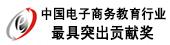影响中国互联网100强网站