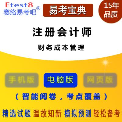 2019年�]��������I�A段考★�(��铡鸪杀竟芾恚┮卓��典�件