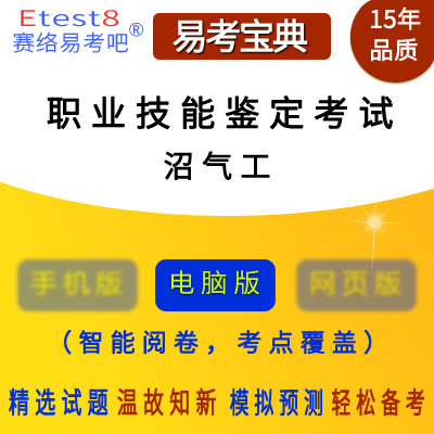 2019年��I技能�b定考�(沼�夤ぃ┮卓��典�件