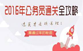 北京考试信息