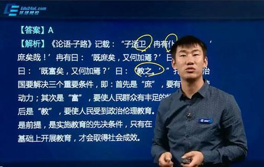 2021年教���Y格-面�精品班(小�W)