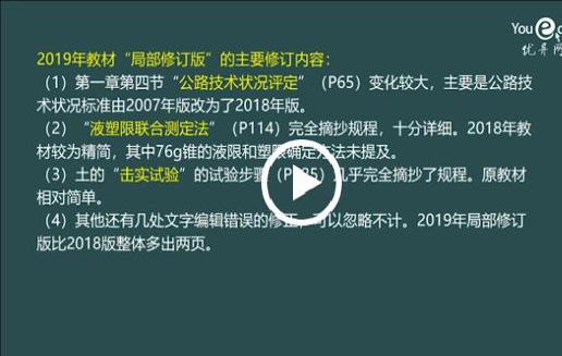 2021全程强化班(全科)