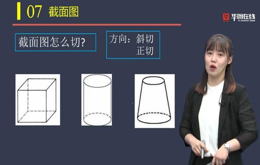 2021年山东省检察机关 招聘书记员 系统提分班