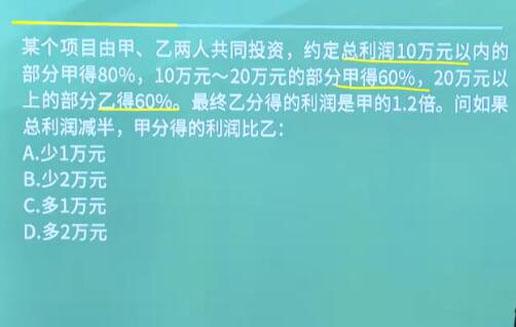 2022安徽省考系统提分班9期