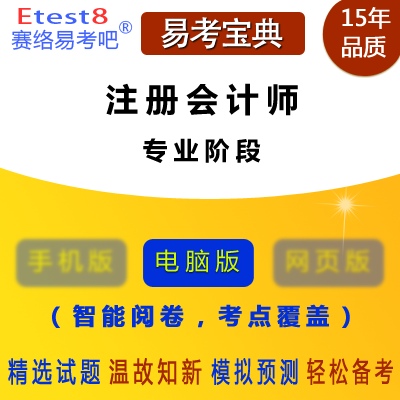 2019年�]������全���y一考�(��I�A段)易考��典�件(含6科)