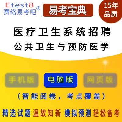 2019年三级特许金融分析师(CFA)考试易考宝典软件
