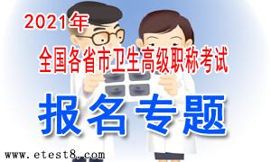 云南考�信息